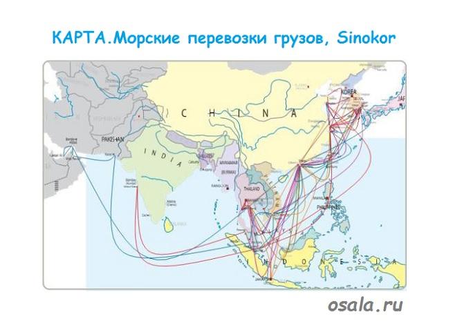 Карта маршрутов компании Sinokor Merchant Marine