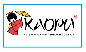 Логотип компании Каори