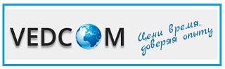 Логотип компании Вэдком